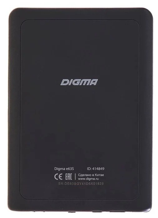 Электронная книга Digma E63S Dark Gray