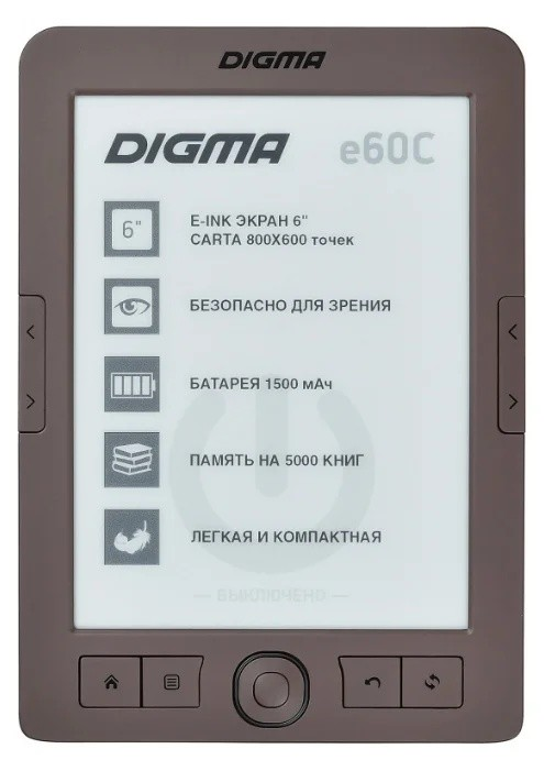 Электронная книга Digma E60C Brown